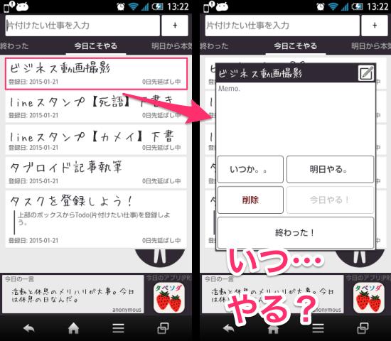 20150121 ashitakara honki12