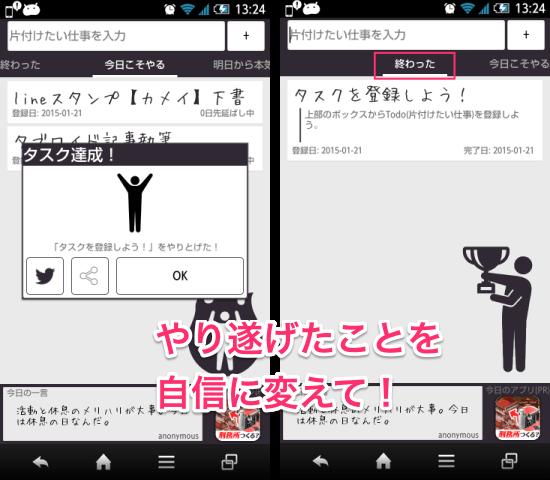 20150121 ashitakara honki14