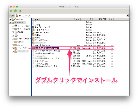 20150123 MacKindle08