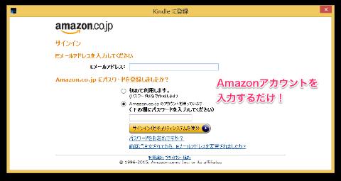20150123 WinKindle03