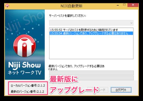 20150123 niji02