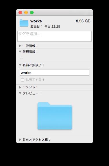 20150124 foldercustomize04