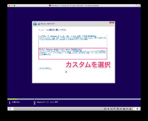 20150125 W10TPIn16