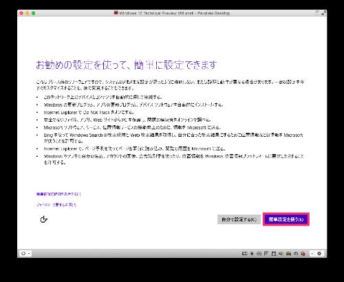 20150125 W10TPIn21