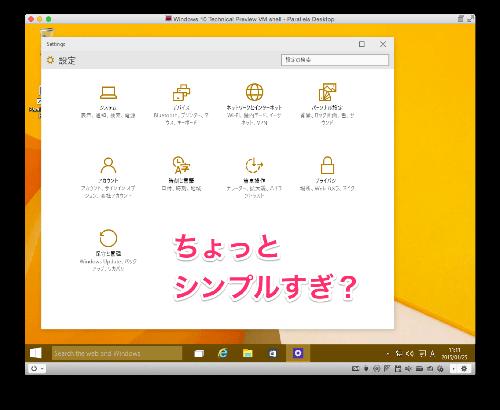 20150125 W10TPIns10