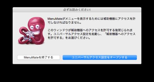 20150129 MM02