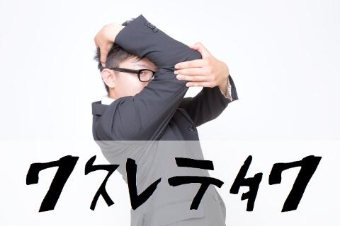 https://gashubq.com/wp-content/uploads/2015/01/2015_0101_jojoAS01.jpg