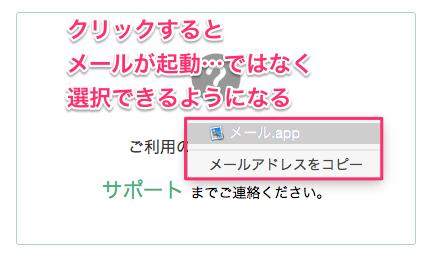 2015 0102 mailtointerceptor06