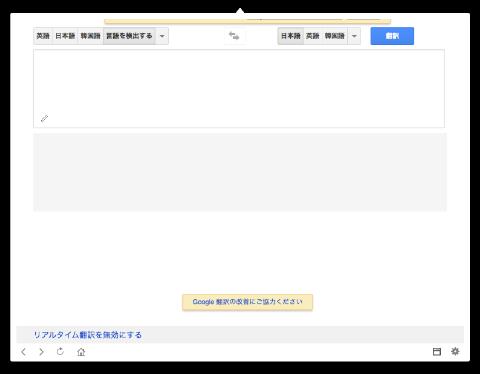 2015 0105 Translate03