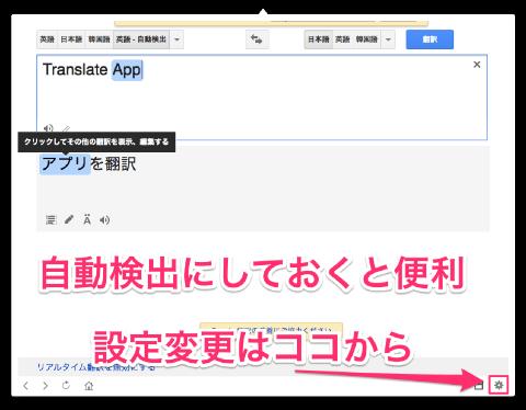 2015 0105 Translate04