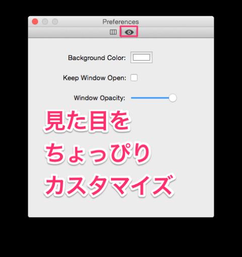 2015 0105 Translate06