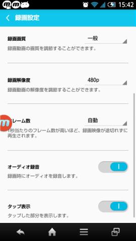 2015 0105 mobizen07