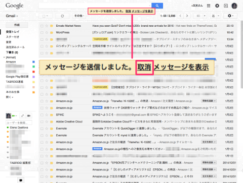 2015 0107 Gmail Labs09
