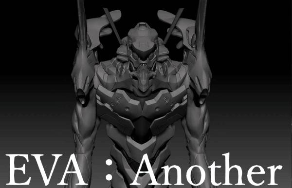 20150206_evaAI01.png