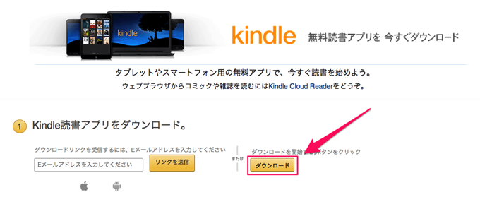 20150213 Mac for Kindle02