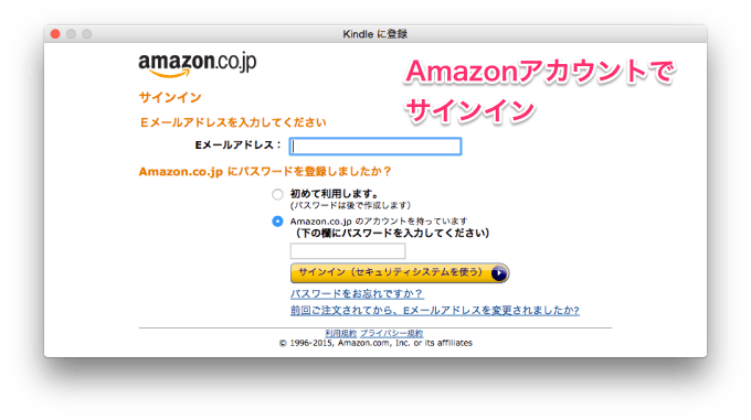 20150213 Mac for Kindle06