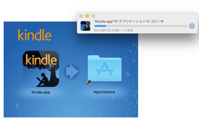 20150213 Mac for Kindle13