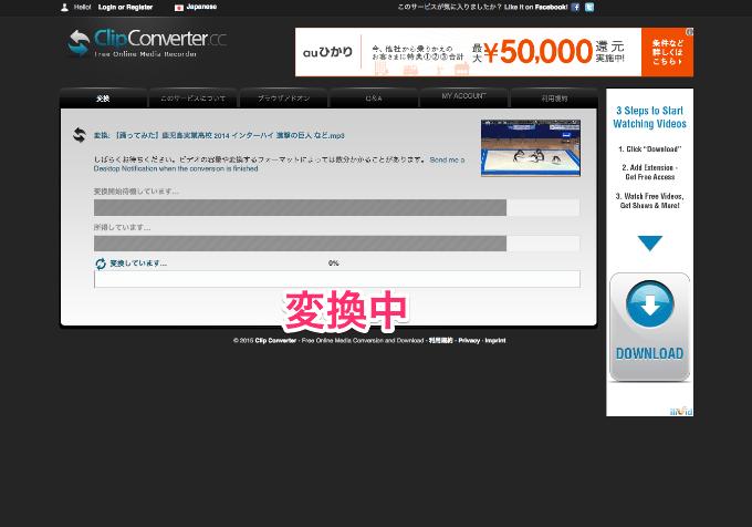 20150213 YouTube ClipConverter04