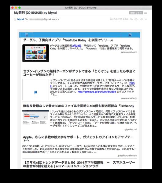 20150226 Evernote Clip08