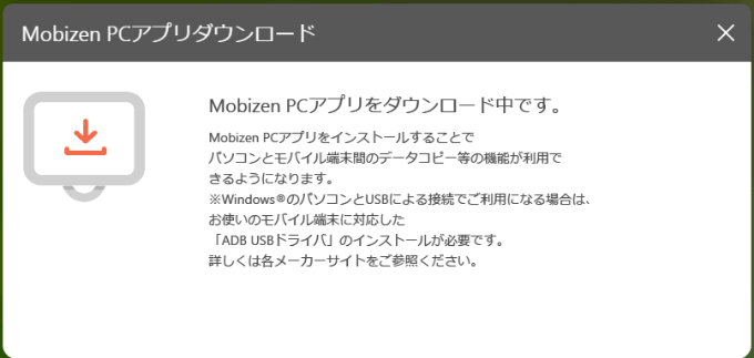20150226 mobizenboost06