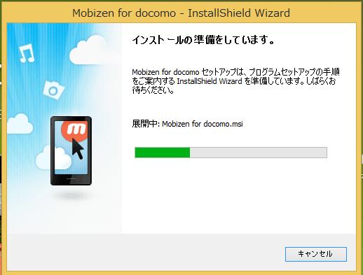 20150226 mobizenboost07