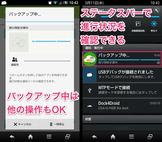 20150311 Yahoo kantan backup14