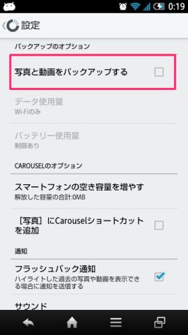 20150315 Carousel03