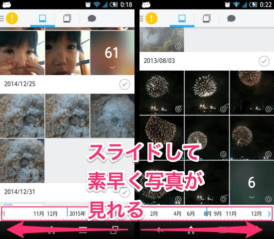 20150315 Carousel10