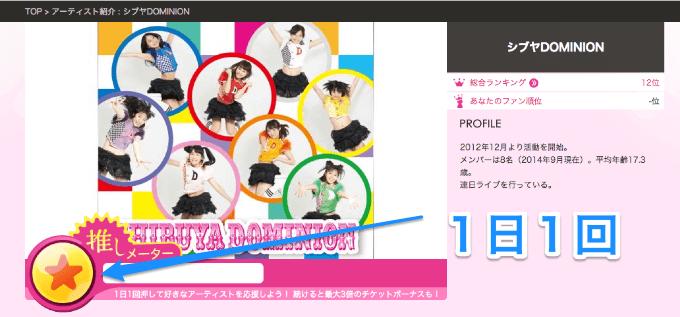 20150318 kimidake live03