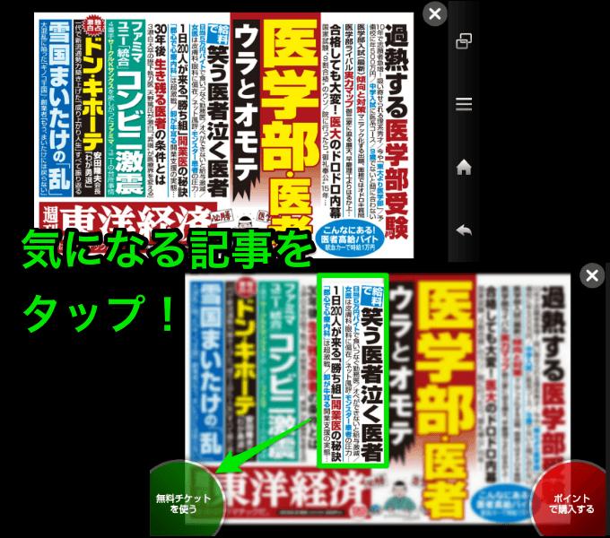 20150318 nakaduriapps10