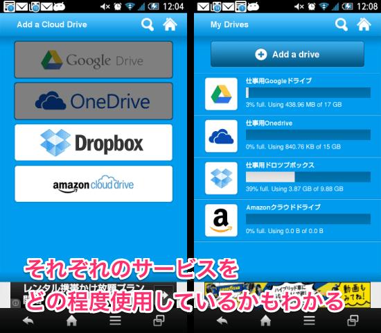 20150323 cloudgoo04