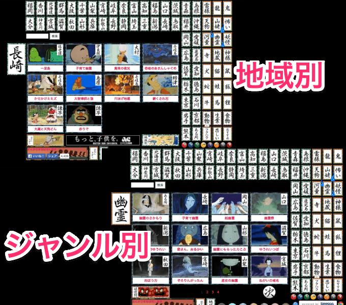 20150323 manga japan mukasibanasi04