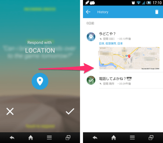 20150324 knock for Android05