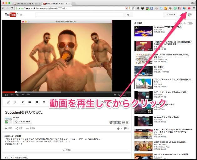 20150329 Animated Gif Capture02