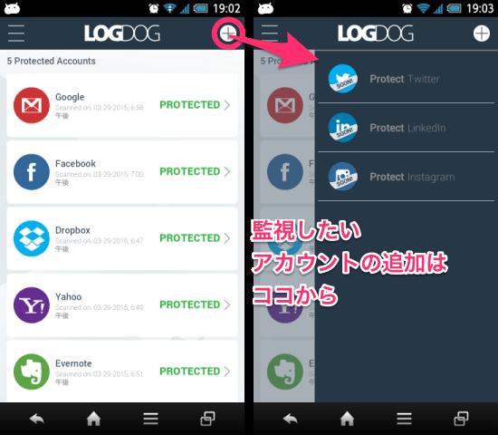 20150329 LOGDOG02