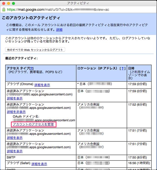 20150329 LOGDOG07