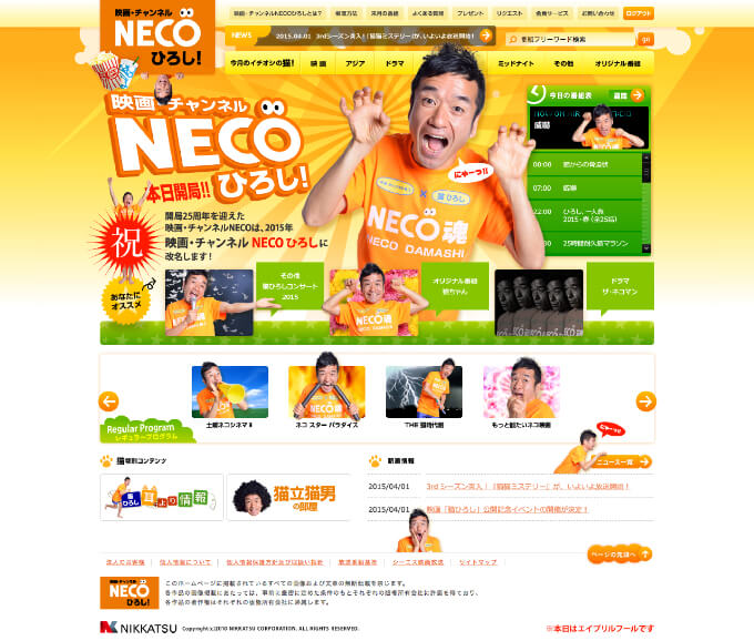 20150401 channel neco hiroshi01