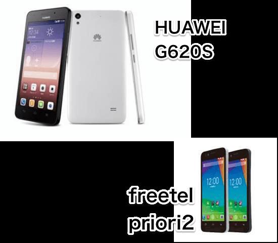 20150403 GEO03