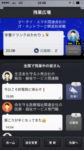 20150405 zangyou05