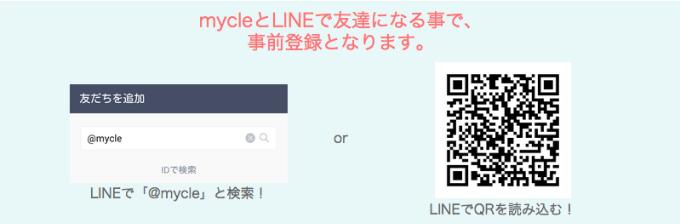 20150423 mycle02