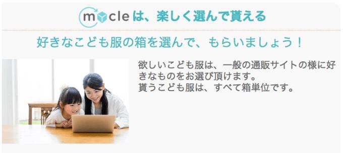 20150423 mycle05
