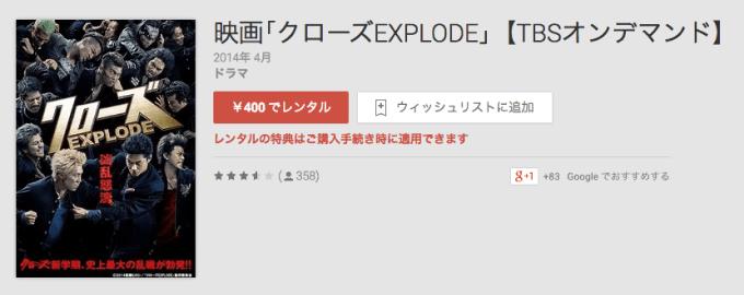 20150428 googleplay gw03