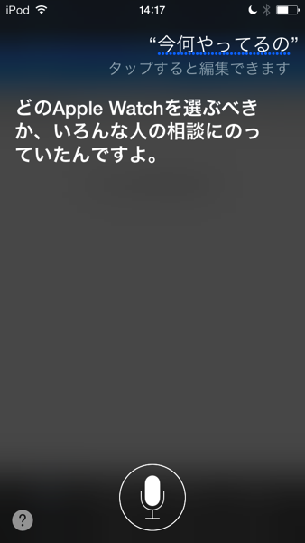 Siri03