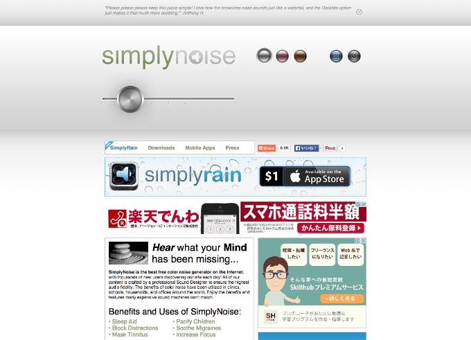 20150504 noise02