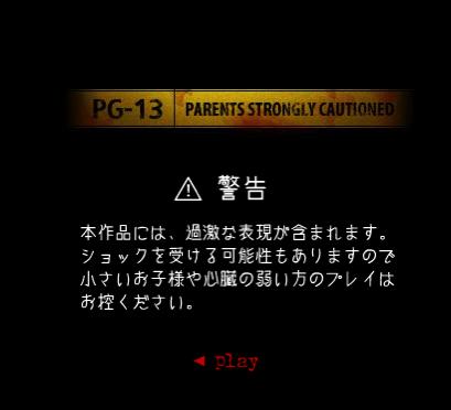 20150505 dear horror flash game02