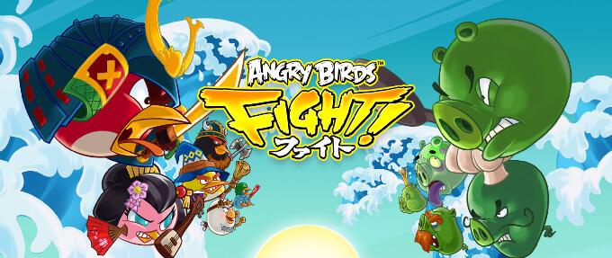 20150508_Angrybird_fight01.jpg