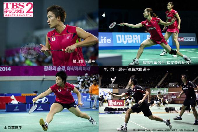 20150513_badminton05.jpg