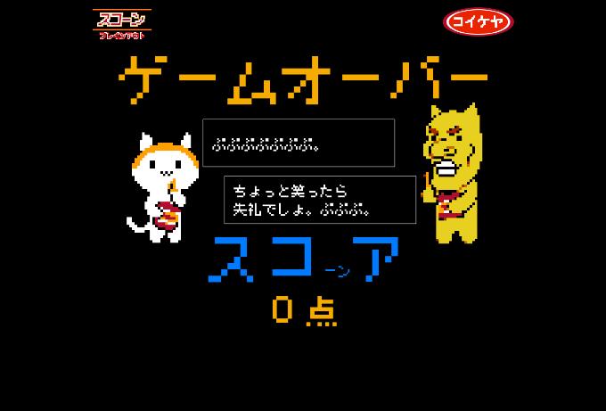 20150513 koikeya06