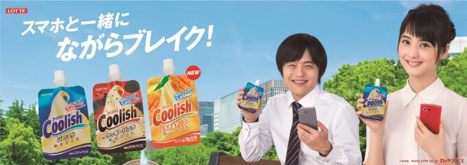 20150515 cooish03