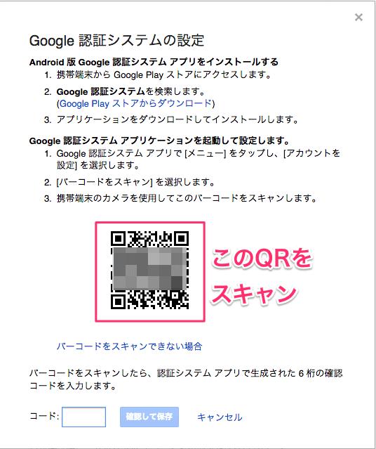 20150518 iij smartkey02